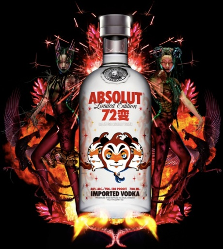 Absolut 72 - Ginger Ale 1
