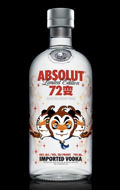 Absolut 72 - Monkiwi 2