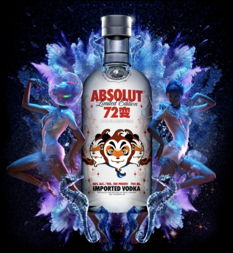 Absolute 72 - Tonic 1