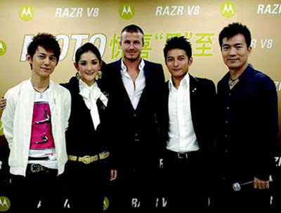 David Beckham - Chinese TV Show promotion 2