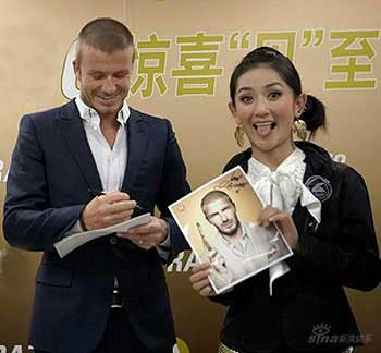 David Beckham - Chinese TV Show 1
