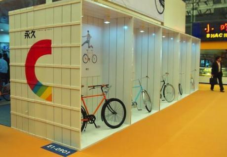 Forever C Bikes