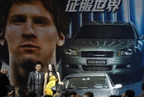 Lionel Messi - Cherry Automobiles 1