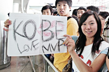 China loves Kobe Bryant!