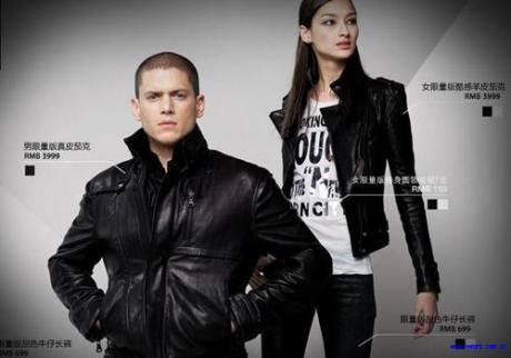 Wentworth Miller - Me & City (2009) ad