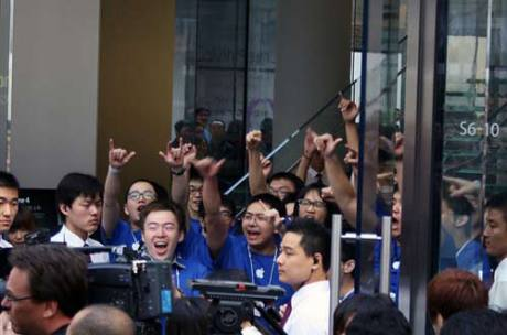 iphone 4 - Apple store launch (Beijing)