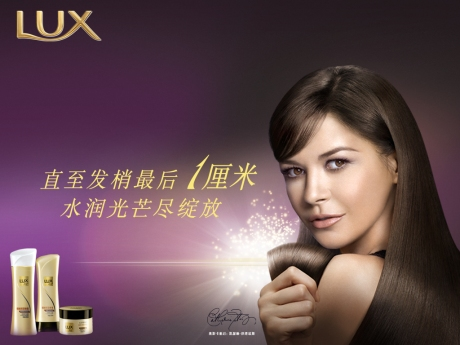 Lux (力士) China - Catherine Zeta-Jones