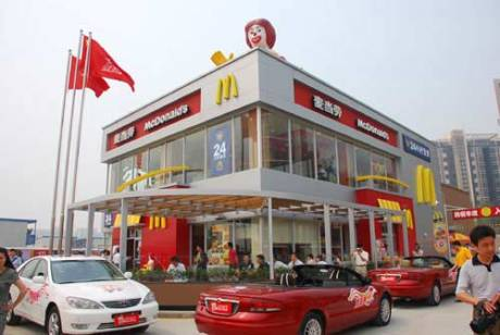 McDonald's Drive Thru restaurant - China