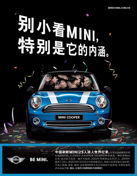 MINI China (World Record Cramming Advert) - 1