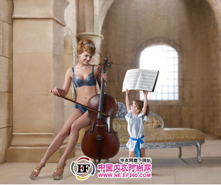 Diana - China Lingerie Brand 1