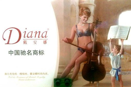Princess Diana - Chinese Lingerie Advert
